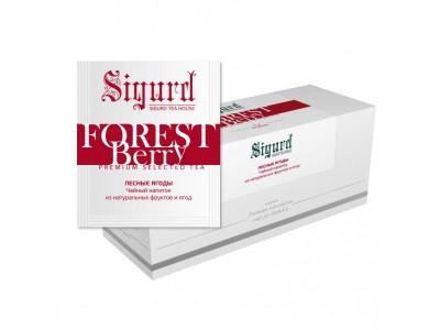 Чай фруктовый в пакетиках для чашки Sigurd Forest Berry (Сигурд Лесные Ягоды), 30шт.*2г.